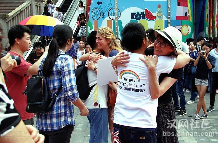 武汉母亲节公益活动:我是同志,你愿意拥抱我吗?