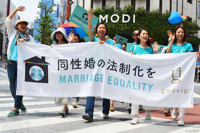 日本东京同志巡游呼吁接纳多样化(组图)