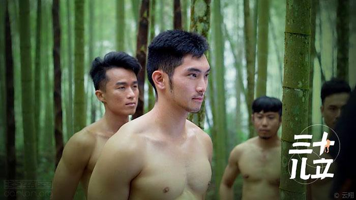 云翔新作《三十儿立》将在台上映