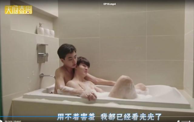 不期而爱第十集:鸳鸯浴来啦~