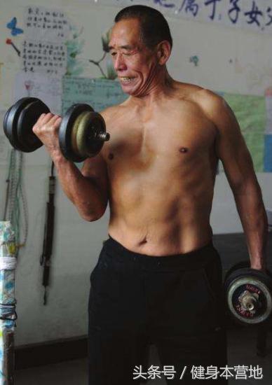 经常健身有什么好处?来看看这3个好处,你确定还不加入吗?