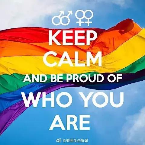 泰国促同性婚姻合法化!提案单位竟然是国家旅游局……