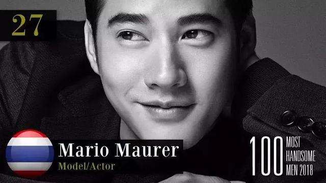娱乐丨全球最帅男星TOP100发布!马里奥领衔,泰国5位男星入榜