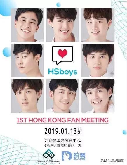 《不期而爱》完整版!导演说也许没有第二季?1月13日香港见面会