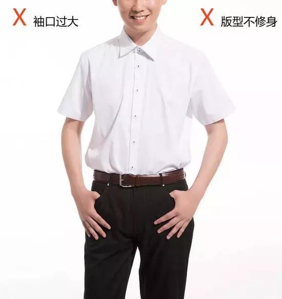 短袖衬衫很土味?那是你还没穿对!