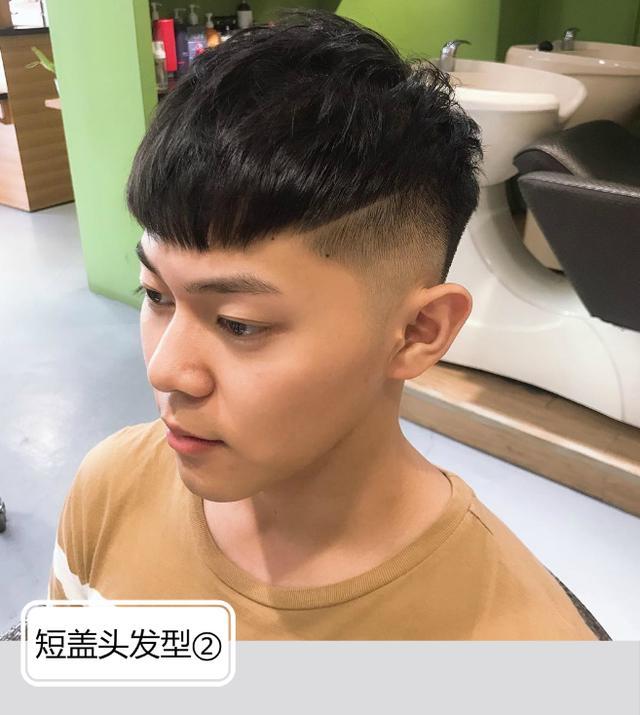 """男生别嫌弃""""短盖头""""发型,2020春季这样剪头发,帅气又减龄"""