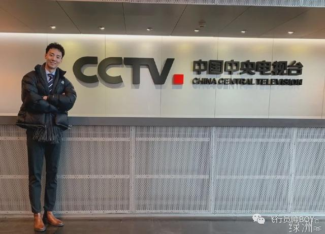 186CM北京航空总医院肌肉医生登上央视火了!这是什么神仙颜值?