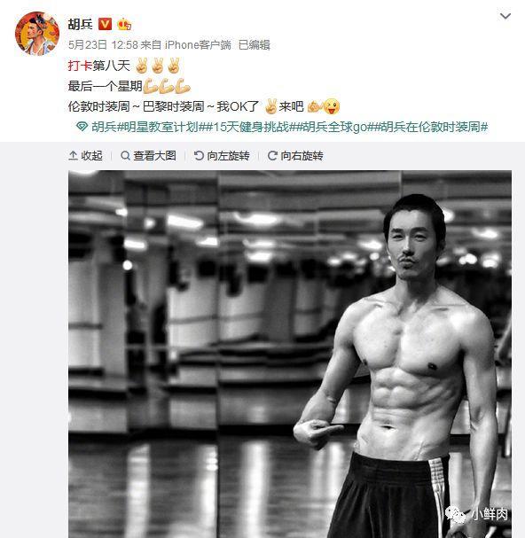 """李东漌暴瘦90斤逆袭成""""彭于晏"""",这也太帅了吧"""