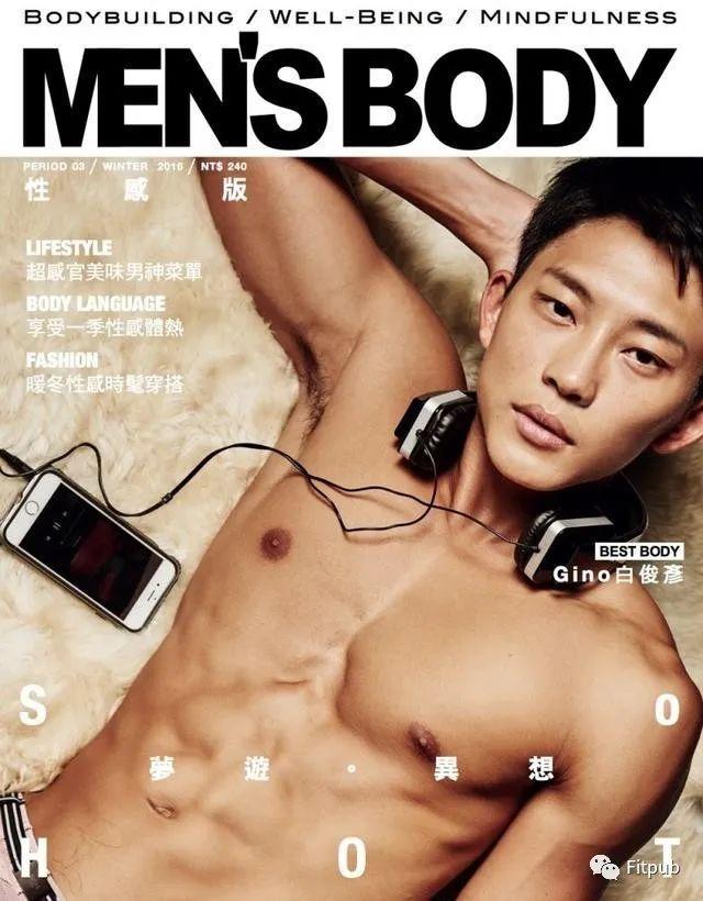 被嘲丑帅逆袭成肌肉男模,拍大片拿下华为广告,这体育生太励志了